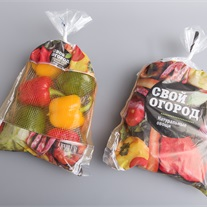 paprika - Twin-Bag netzak